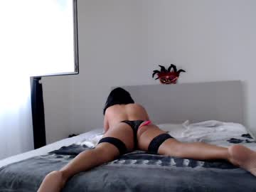 [20-07-20] amna17 record video with toys from Chaturbate