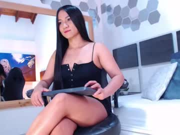 [26-02-21] kylie_heaven record video with dildo from Chaturbate