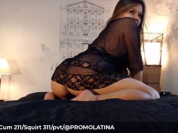 [29-12-18] megantexas record private sex video from Chaturbate.com