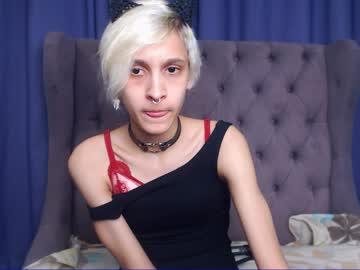 [18-12-19] nessa_m show with cum