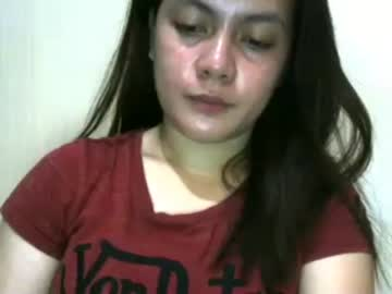 [16-02-19] h_e_a_v_e_n record cam video
