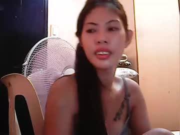 [01-05-21] bigboobs_asian4u chaturbate private record