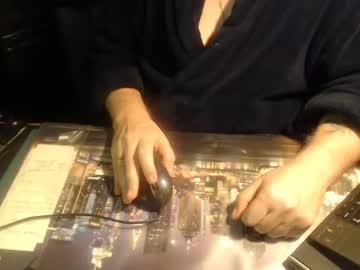 [18-01-20] danscorpion record public webcam video