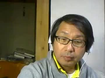 [11-04-21] jpn11 chaturbate nude record