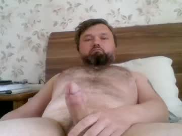 [04-08-20] greedylover record private webcam from Chaturbate