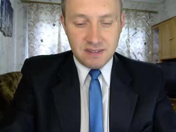 [20-04-20] garethjessy record blowjob video from Chaturbate.com