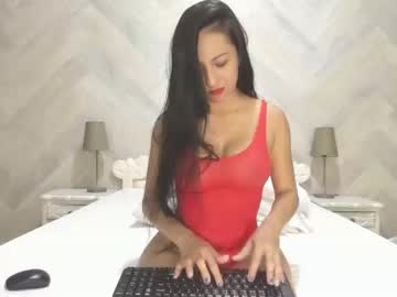 [29-10-19] greicyass chaturbate premium show video