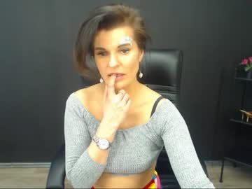 [16-05-20] erica_yes record public webcam from Chaturbate