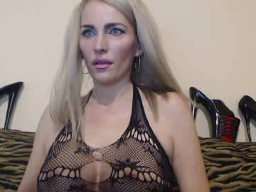 [08-04-20] secoiya private from Chaturbate.com