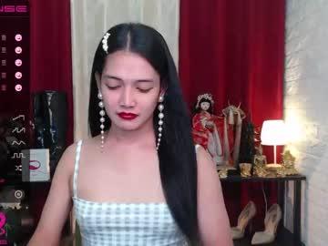 [04-08-21] mia_slut69 chaturbate private webcam
