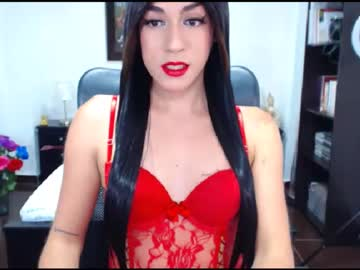 [29-08-20] ghiahot chaturbate private XXX show