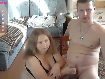 [23-09-20] markandnatalie video with dildo from Chaturbate.com