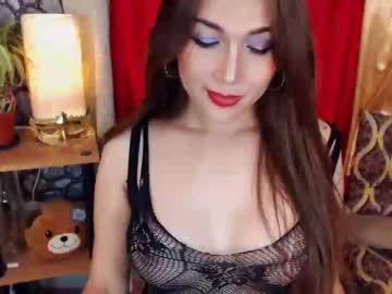 [08-06-19] princessxxtranny private webcam