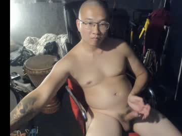 [25-09-20] sexyfundragon private XXX video from Chaturbate.com