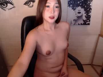 [28-05-20] xxsweetcutegirlxx private sex video