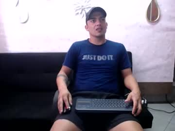 [15-01-21] latincocklivee chaturbate public webcam video