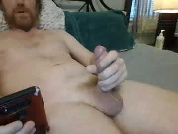 [04-07-20] gingerliquor8 video with dildo