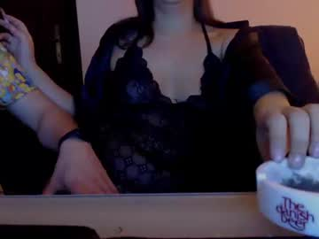 [02-11-19] sirenibusblair2 record private XXX video from Chaturbate.com