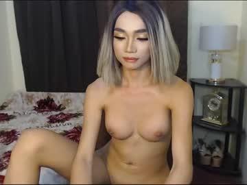 [14-12-20] asianvixen_ record blowjob video