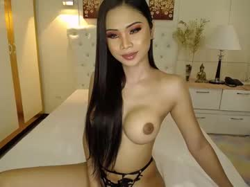 [23-10-20] pinayslut69 private XXX show from Chaturbate