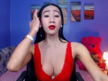 [30-12-18] asiants888 record private webcam from Chaturbate