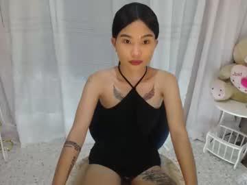 [24-07-21] rianne_empressxxx private sex video from Chaturbate.com