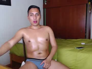 [24-07-21] maelcatch record private show video from Chaturbate