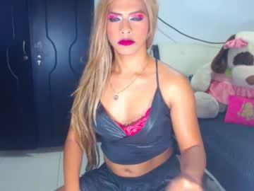 [12-01-19] camila_hot10inches record private from Chaturbate