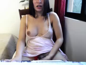 [27-01-21] sexysweetyangel record private sex video