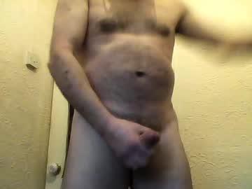 [31-12-20] icums4u record public webcam video