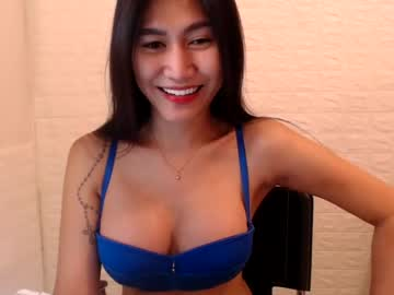 [29-11-20] urpinayflavorxxx webcam video from Chaturbate.com
