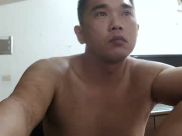 [01-11-20] yin0124 video from Chaturbate.com