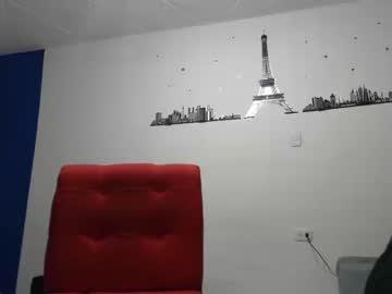 [17-11-20] david_hot12 record private XXX show from Chaturbate.com