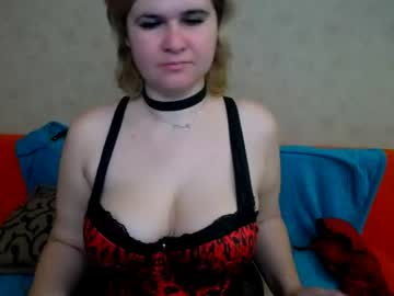 [18-01-21] coffeegirl4u record video with toys from Chaturbate.com