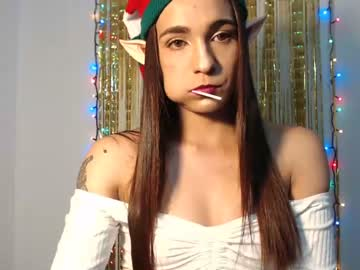 [13-12-19] issa_latin record premium show video