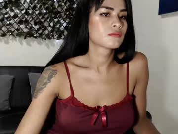 [17-04-19] sexy_dollx1 chaturbate blowjob show