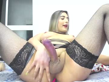 [26-04-21] loreprincehot public show from Chaturbate.com