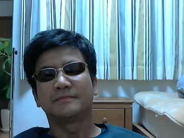 [25-12-20] wakichang chaturbate record