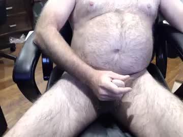 [23-03-19] greenguy69 cam video