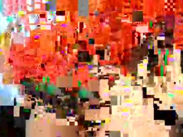 [18-10-21] katrinazeta record private webcam from Chaturbate
