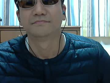 [02-12-20] wakichang cum