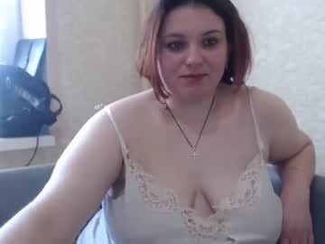 [11-04-19] sex_bomba_xx chaturbate video with dildo