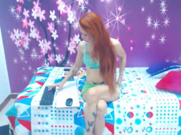 [13-12-18] latinaa_hot record private from Chaturbate