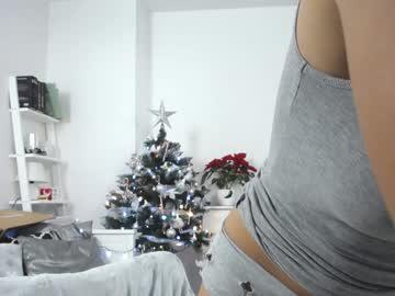 [14-12-18] mika_madori_ video with dildo from Chaturbate.com