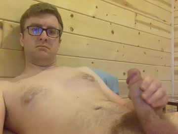 [22-06-19] minnguy1983 nude record