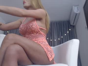 [27-05-20] newamore record private show video from Chaturbate
