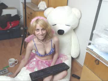 [11-06-19] herbalice private XXX video from Chaturbate