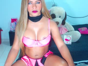 [14-04-19] camila_hot10inches video with dildo