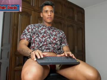[04-05-20] jordandenis17 record private XXX show from Chaturbate