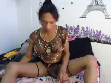 [30-08-21] adara_cocksex record video with toys from Chaturbate.com